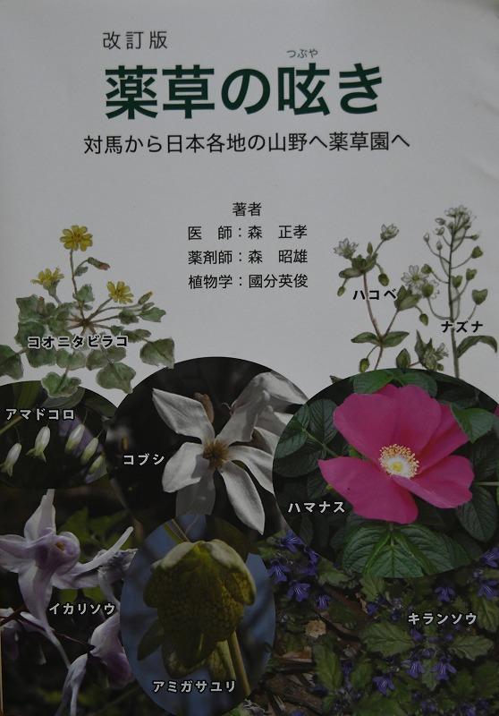 b0104861_2026426.jpg