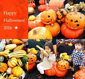 Happy Halloween!  ハッピー 🎃 ハロウィーン!_e0253364_00255984.jpg