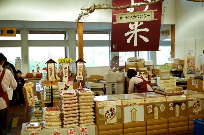道産米と留学生の手植え道産新米_c0182775_17113335.jpg