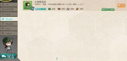 f0198787_22332645.jpg