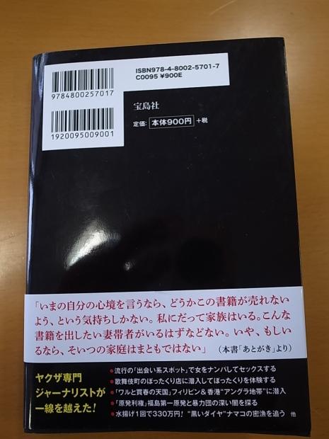 f0197703_15272404.jpg