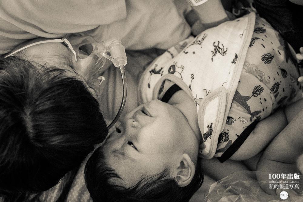 2016/8/18 みんな お母ちゃんの絶叫の中から生まれてくる 出産写真_a0120304_23513583.jpg