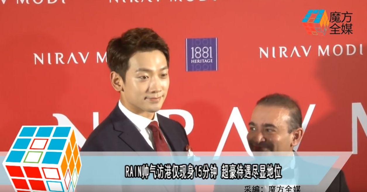 Rain 香港での動画ニュース_c0047605_8374999.jpg
