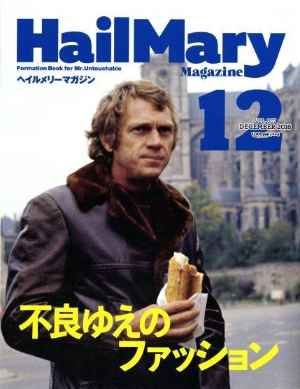HailMary Magazine 12_f0157505_13500271.jpg