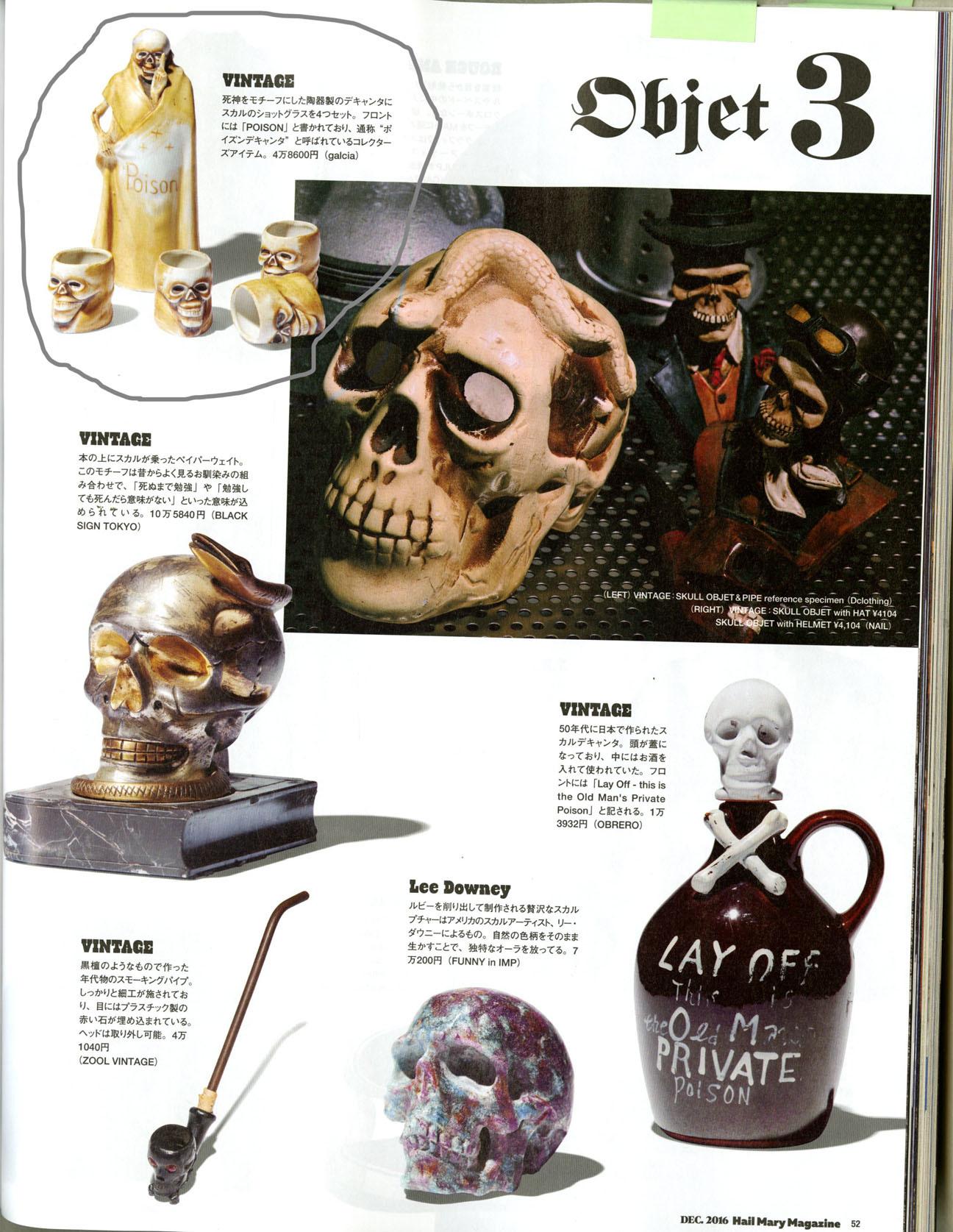 HailMary Magazine 12_f0157505_13505299.jpg