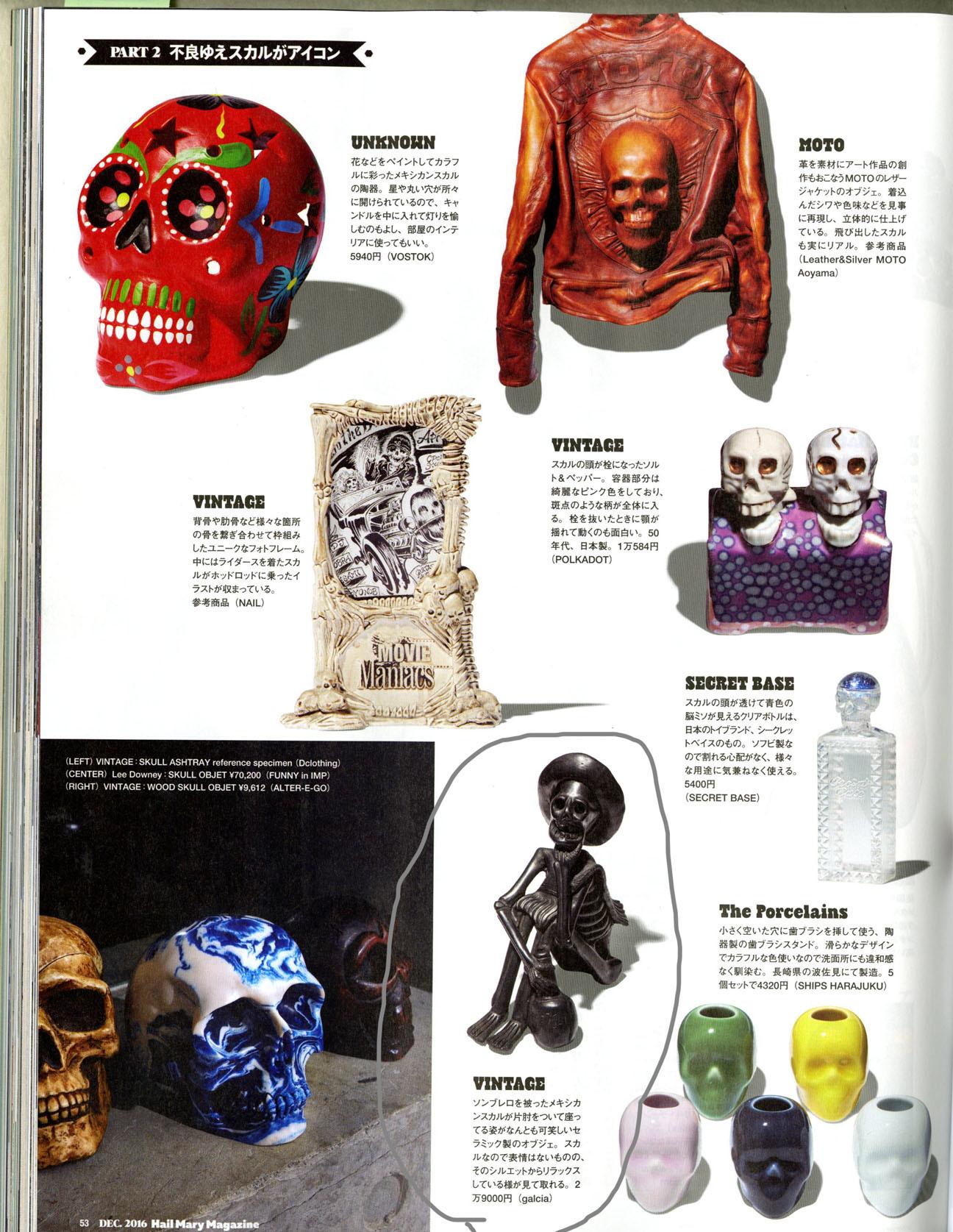 HailMary Magazine 12_f0157505_13511538.jpg