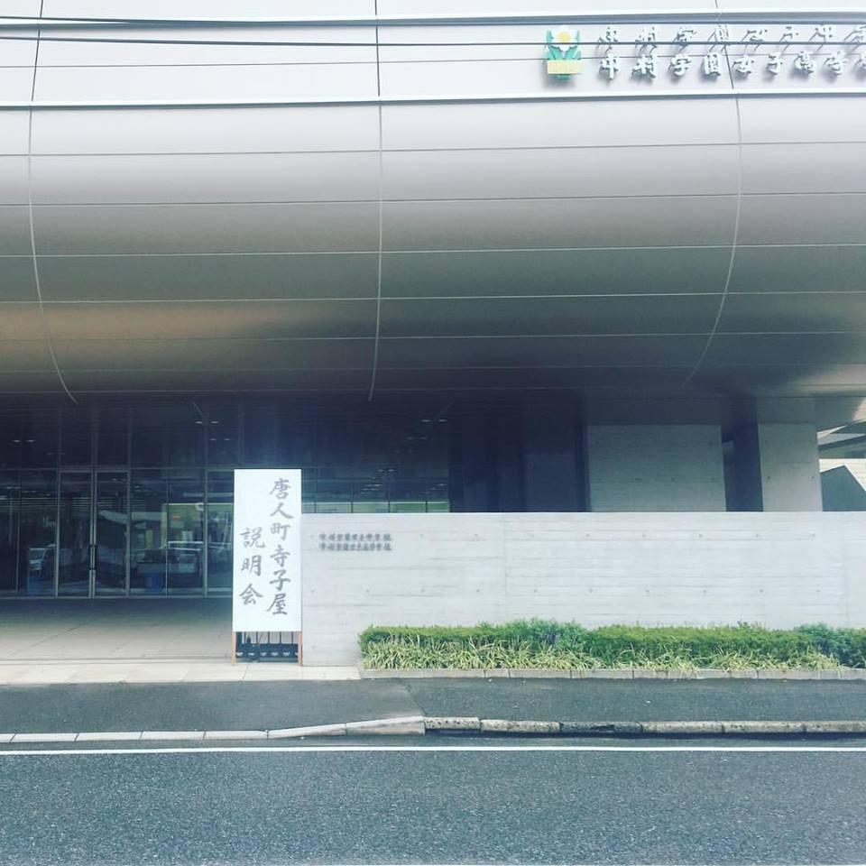 2017年度 高校進学説明会の様子とご感想(第1部・第2部)_d0116009_218219.jpg