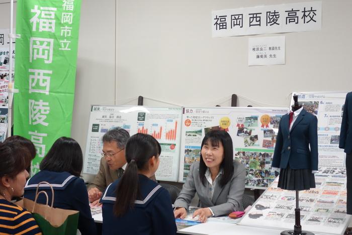 2017年度 高校進学説明会の様子とご感想(第1部・第2部)_d0116009_637167.jpg