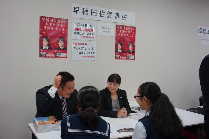 2017年度 高校進学説明会の様子とご感想(第1部・第2部)_d0116009_6375490.jpg