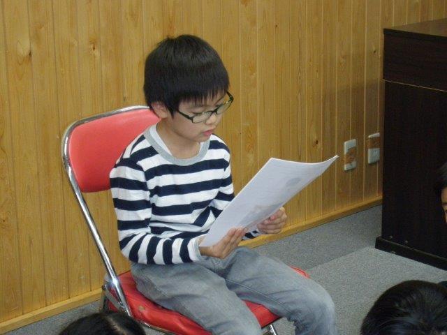 11月1日 Happy reading day_c0315913_17142379.jpg