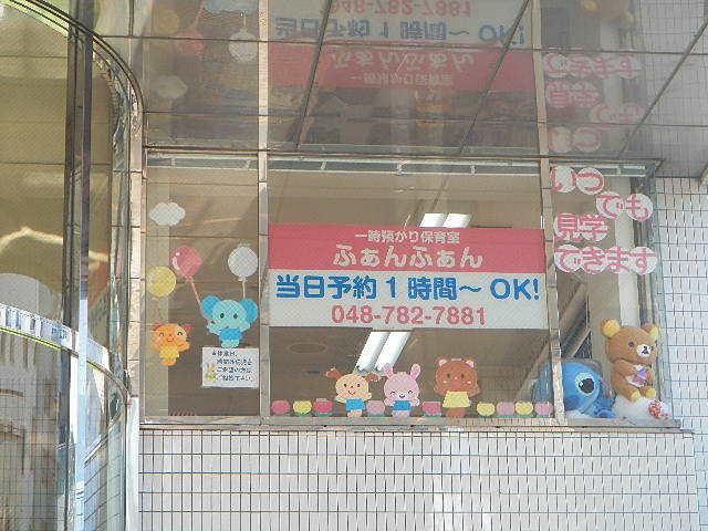 ☆☆看板製作☆☆_e0243413_14553057.jpg
