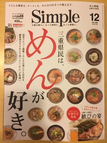 11月19日〜21日 OPEN HOUSE(伊勢市小俣町)_e0149215_08041017.jpg