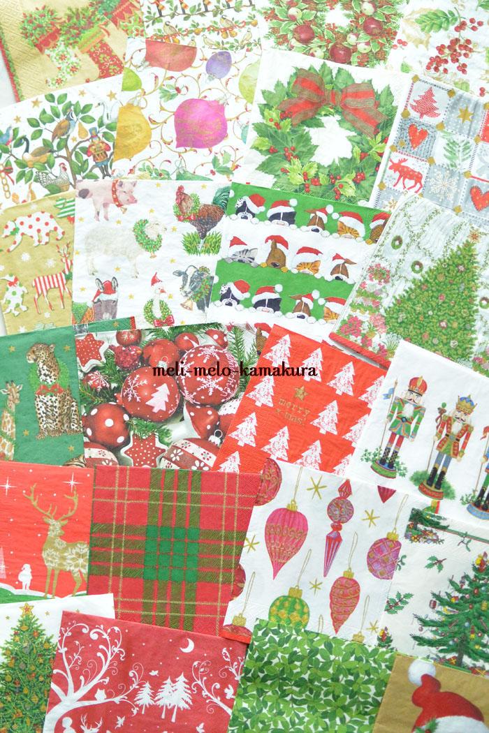◆いよいよクリスマスシーズン!ペーパーナプキンたくさんありますよ♪_f0251032_17295062.jpg