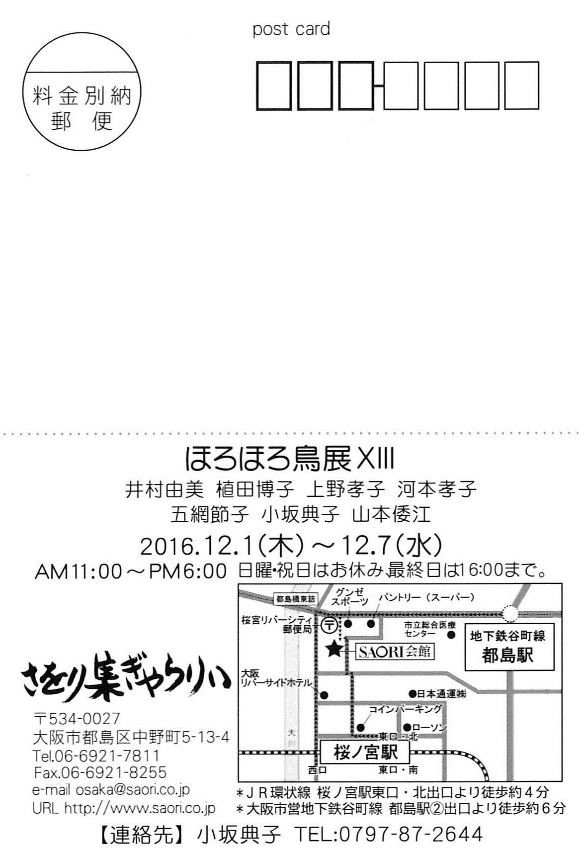 b0169541_18321863.jpg