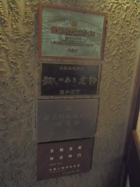 弘前 5 END!_b0207642_12552376.jpg