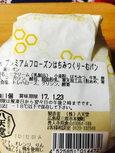 f0321950_17140465.jpg