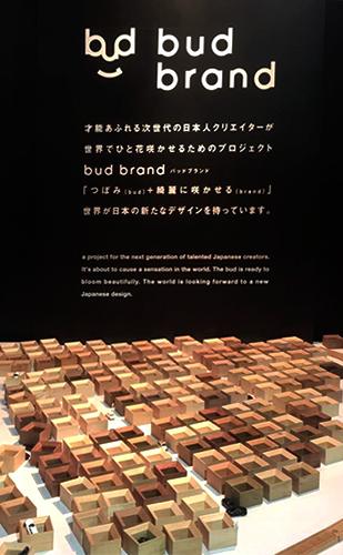 kaorimasu in Tokyo_a0180552_42911100.jpg