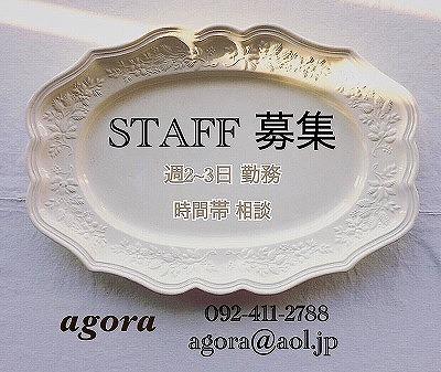 a0208054_16320587.jpg