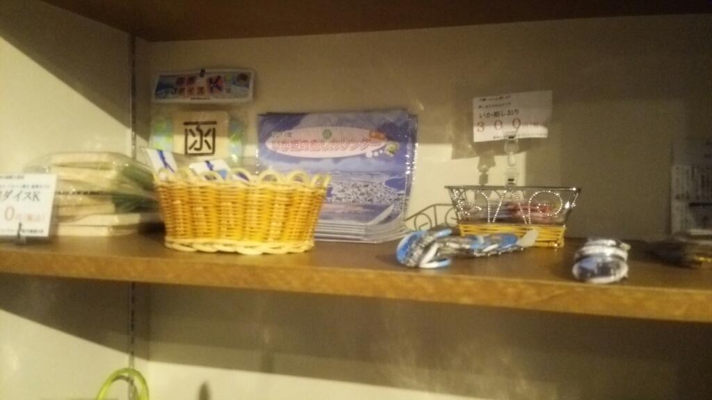 北海道新聞夕刊みなみ風に、セラピア函館いか姫カレンダー掲載!_b0106766_17111049.jpg