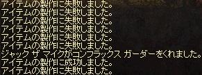 a0201367_15134474.jpg
