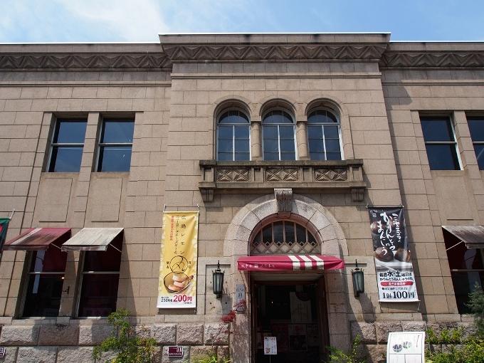 旧広島農工銀行三次支店_f0116479_11152987.jpg