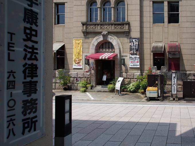 旧広島農工銀行三次支店_f0116479_12495648.jpg