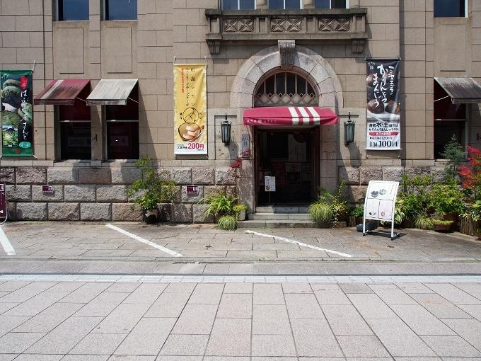 旧広島農工銀行三次支店_f0116479_12531403.jpg