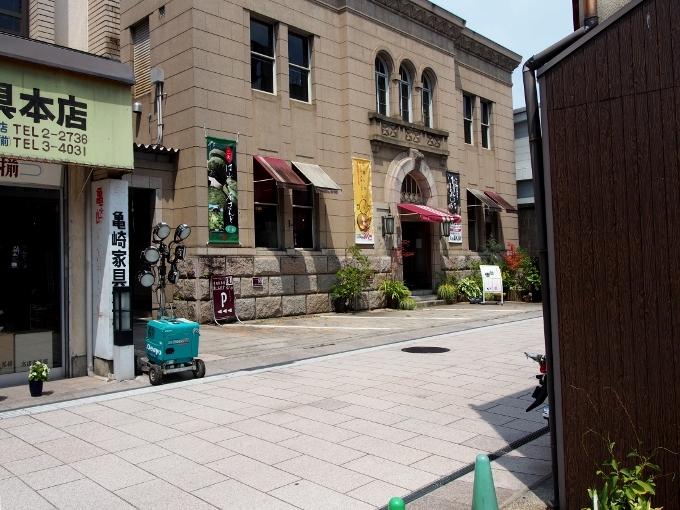 旧広島農工銀行三次支店_f0116479_12544120.jpg