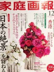 高田万由子さんのパールのリングは_d0339681_18405968.jpg