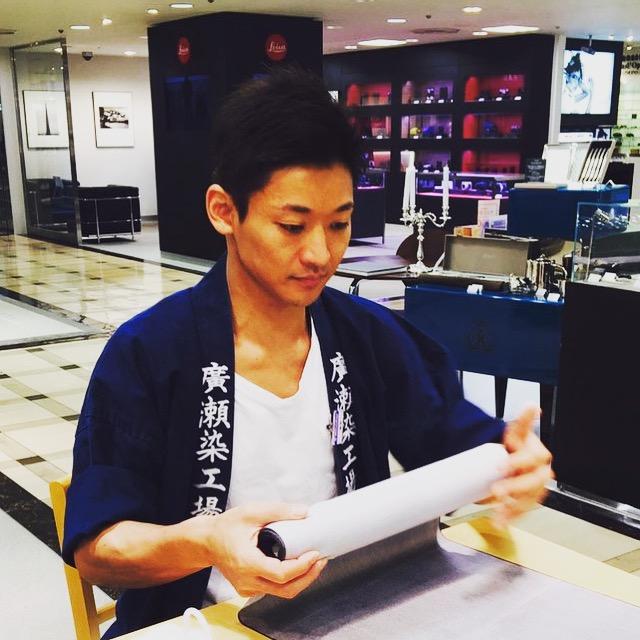 11月2日 名古屋松坂屋に入りました_d0171384_2385125.jpg