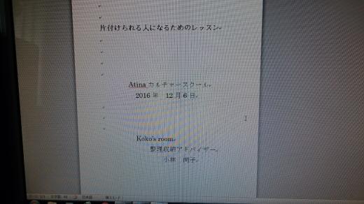 e0253188_10013815.jpg