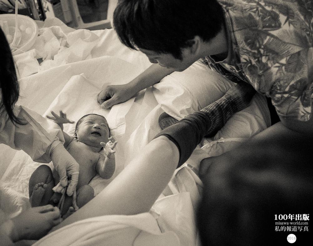 2016/8/18 みんな お母ちゃんの絶叫の中から生まれてくる 出産写真_a0120304_00053885.jpg