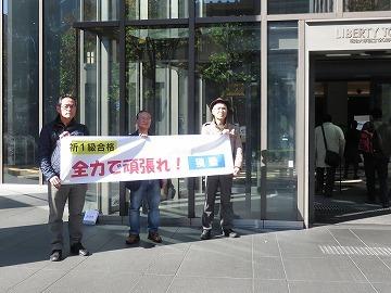 江戸検の応援に行ってきました!_c0187004_21213000.jpg