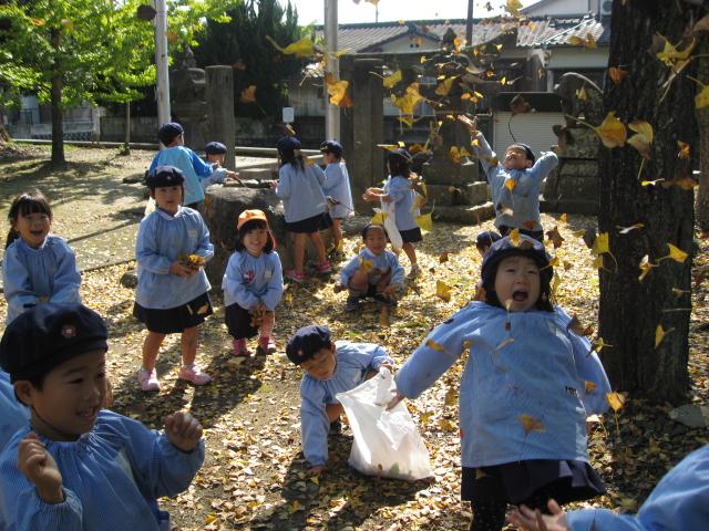 秋のお散歩_c0107515_218847.jpg