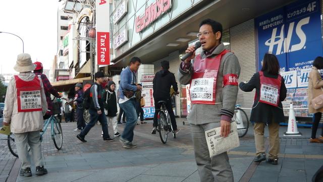 11月3日、岡山駅前で11・6労働者集会への結集を呼びかけました_d0155415_19504355.jpg