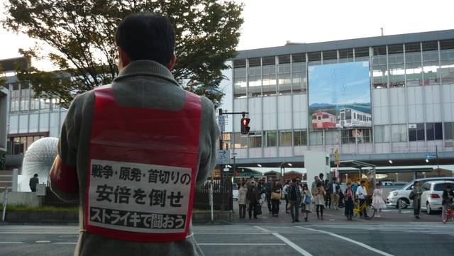 11月3日、岡山駅前で11・6労働者集会への結集を呼びかけました_d0155415_19504739.jpg