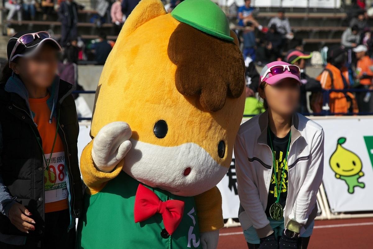 第26回ぐんまマラソン「ご当地キャラハイタッチ隊」_a0243720_23503708.jpg
