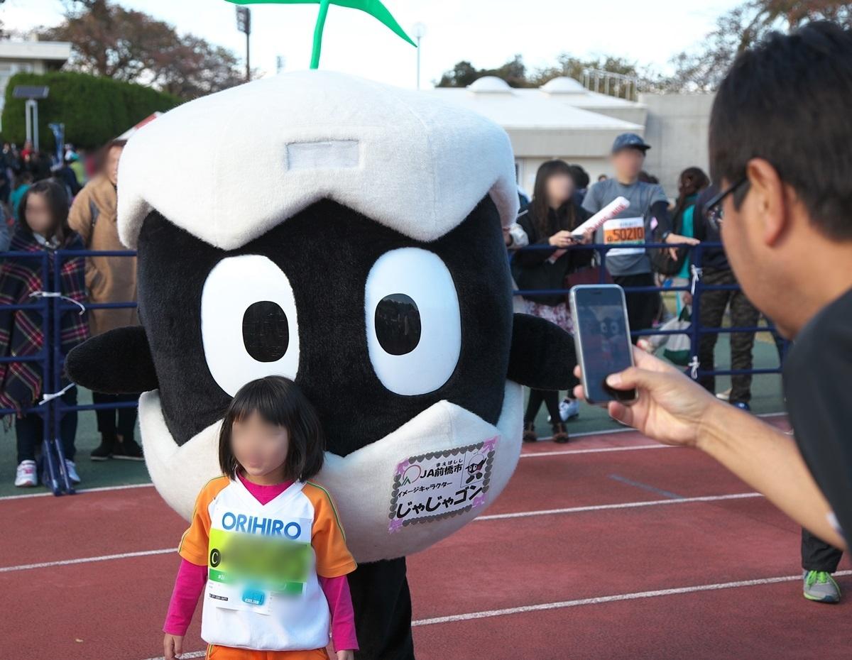 第26回ぐんまマラソン「ご当地キャラハイタッチ隊」_a0243720_23513405.jpg