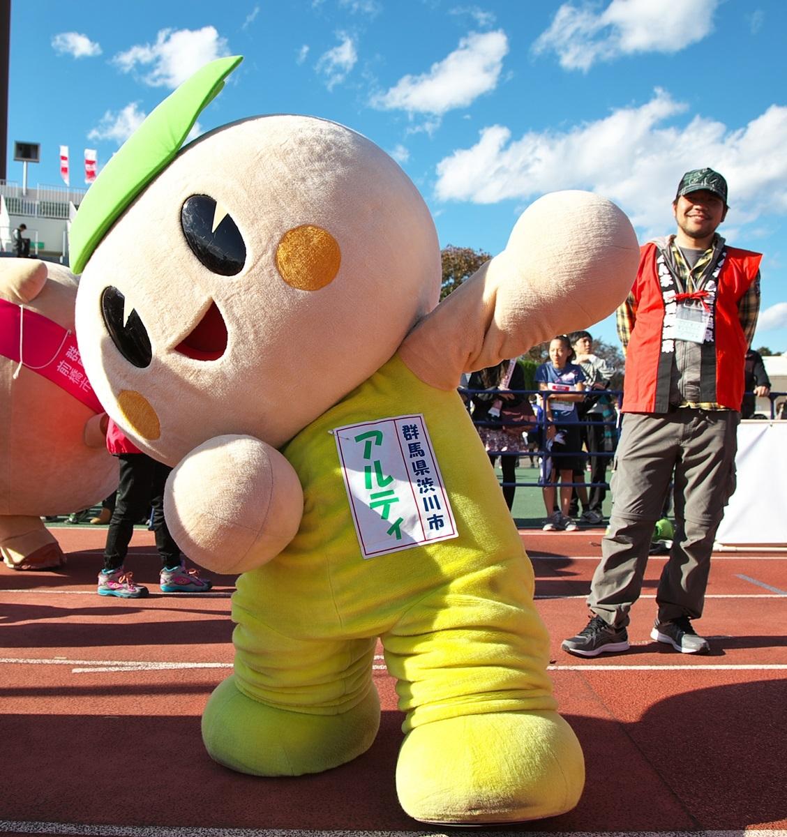 第26回ぐんまマラソン「ご当地キャラハイタッチ隊」_a0243720_23521642.jpg