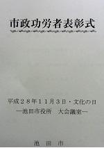 c0133422_1943685.jpg