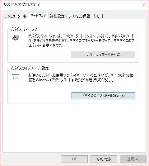 b0002644_1617915.jpg