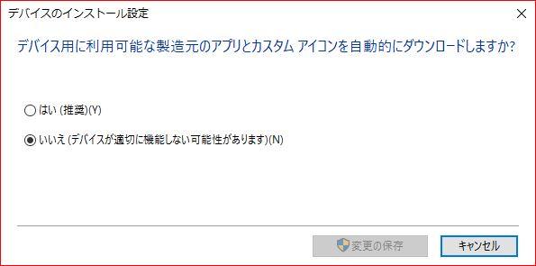 b0002644_16194048.jpg