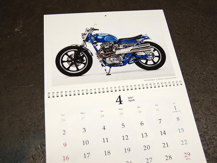 MOTOR ROCK カレンダー 2017 (MR-GO004)_e0182444_18433088.jpg