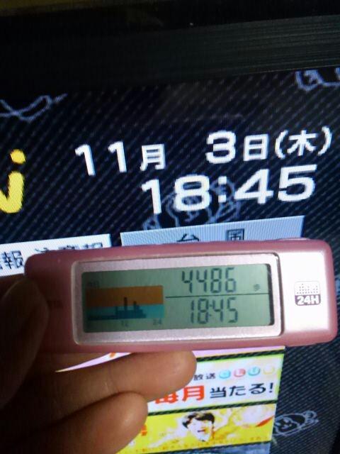 f0359751_18504460.jpg