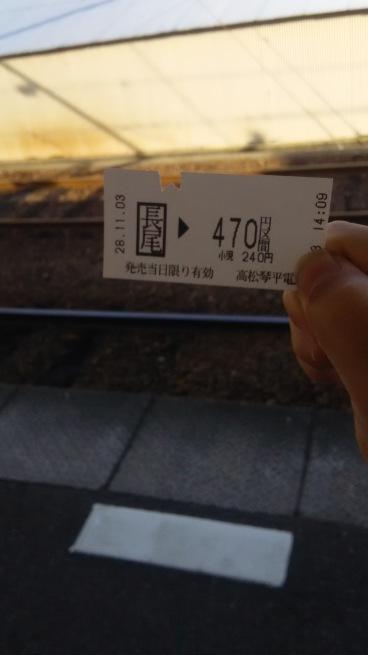 香川探検~琴電~_e0353657_20302552.jpg