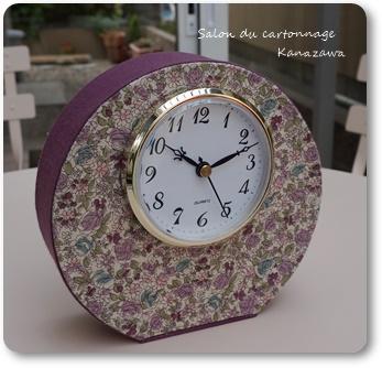 オリジナル置時計完成~🎵など 生徒さん作品_b0244959_075137.jpg
