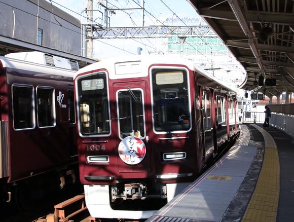 2016年 網干総合車両所 一般公開 阪急1004F_d0202264_19211998.jpg