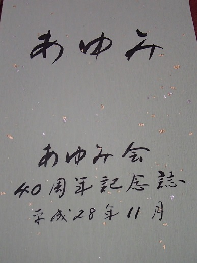e0108765_1857191.jpg