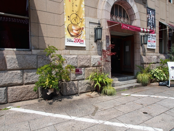 旧広島農工銀行三次支店_f0116479_10124388.jpg