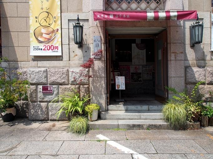 旧広島農工銀行三次支店_f0116479_10133558.jpg